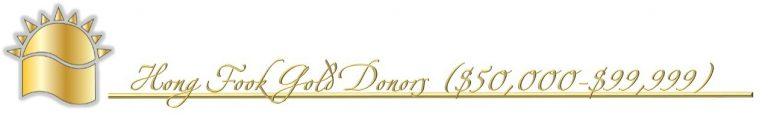 Hong Fook Gold Donors ($50,000-$99,999)